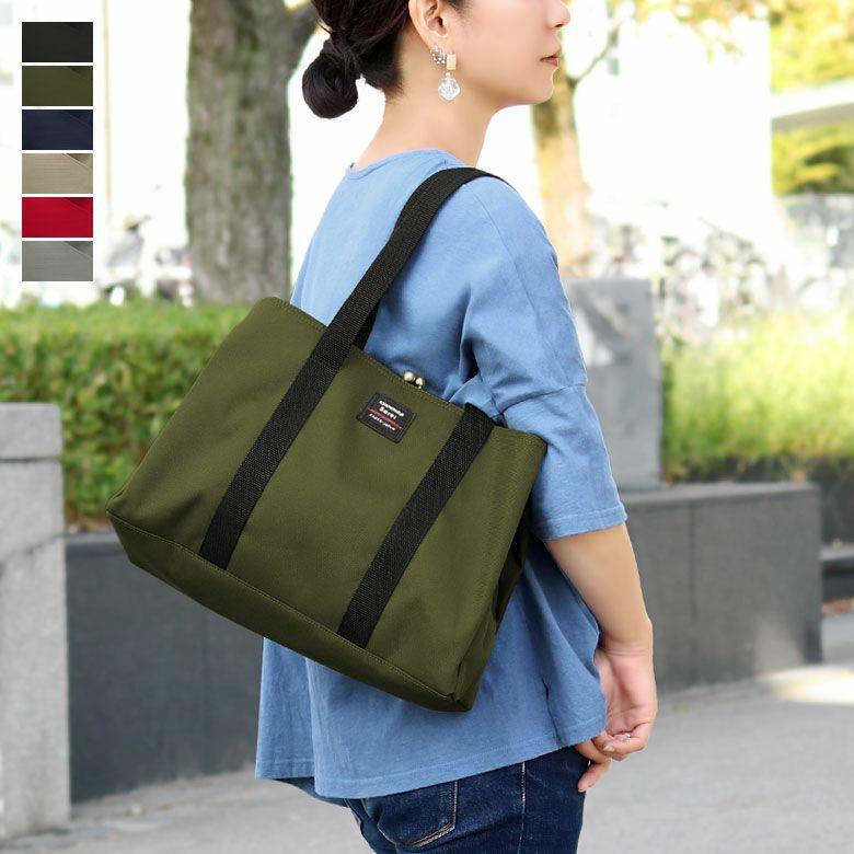 がま口スクエアトートバッグ(M)【Sarei コーデュラ(R)Eco Fabric】