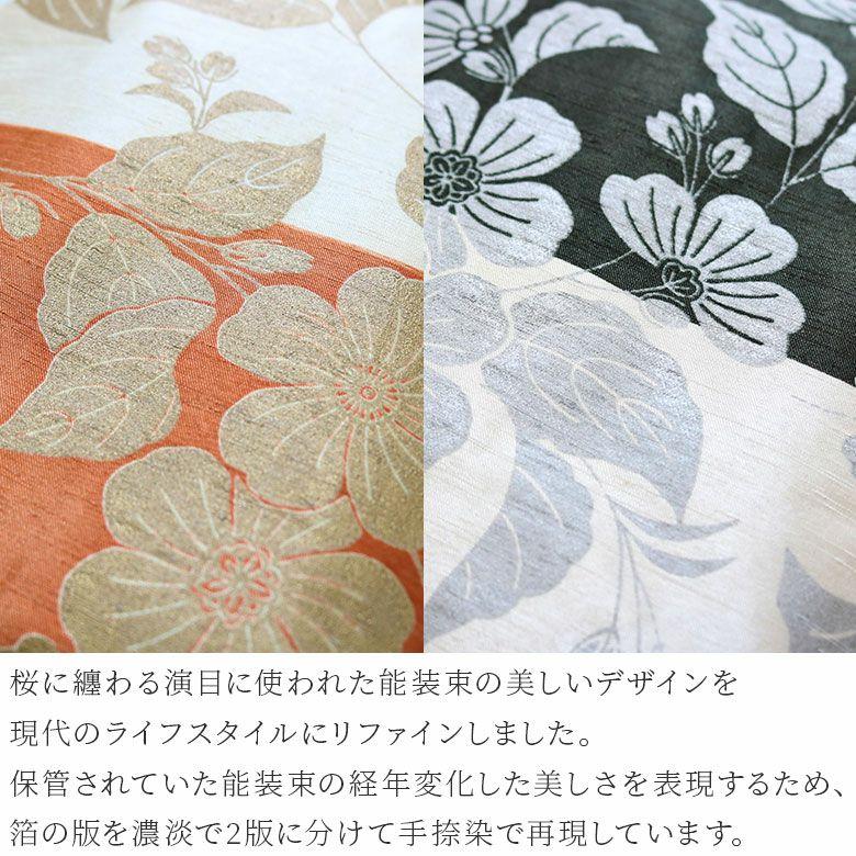 AYANOKOJI 紅白段桜花文摺箔(こうはくだんおうかもんすりはく) 6寸平ポーチ 桜に纏わる演目に使われた能装束の美しいデザインを現代のライフスタイルにリファインしました。保管されていた能装束の経年変化した美しさを表現するため、箔の版を濃淡で2版に分けて手捺染で再現しています。