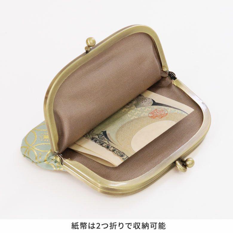 AYANOKOJI 箔七宝 三枚口財布 紙幣は二つ折りで収納可能