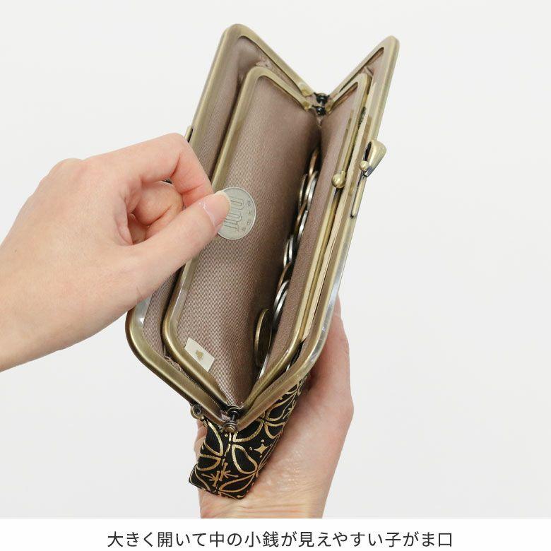 AYANOKOJI 箔七宝 角丸親子がま口長財布 大きく開いて中の小銭が見えやすい子がま口