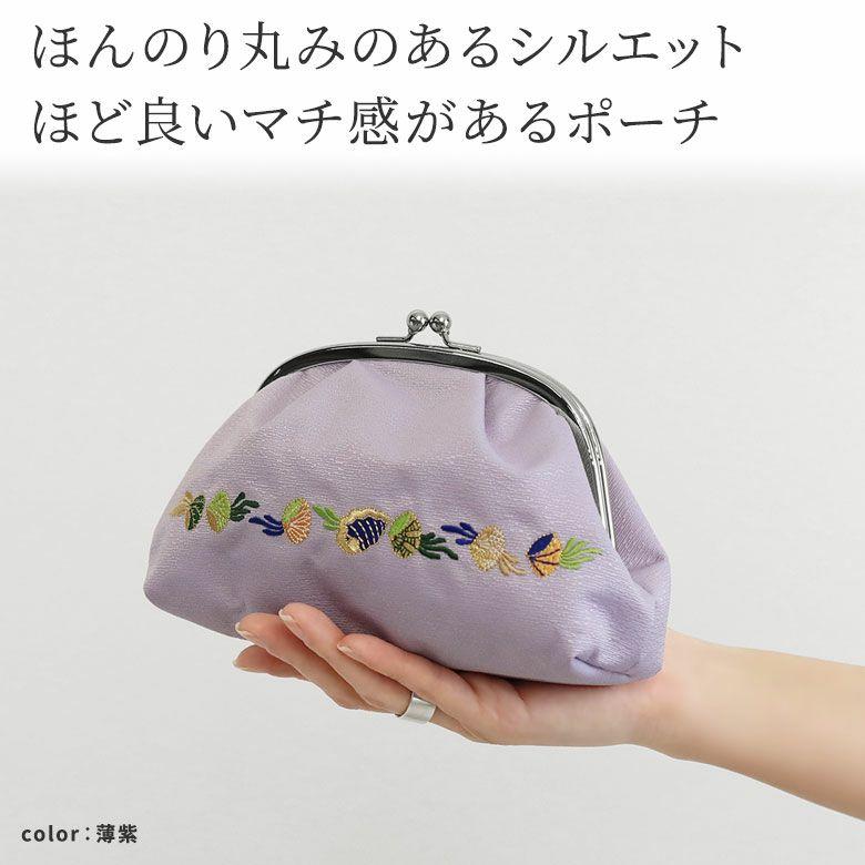 AYANOKOJI 海松貝文様鬘帯(みるがいもんようかづらおび) がま口ラウンドタックポーチ ほんのり丸みのあるシルエット、ほど良いマチ感があるポーチ。