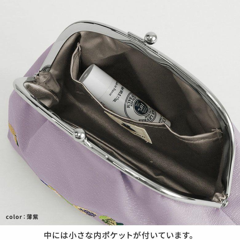 AYANOKOJI 海松貝文様鬘帯(みるがいもんようかづらおび) がま口ラウンドタックポーチ 大きく開くがま口で中が見やすく、取り出しやすい構造です。中には小さな内ポケットが付いています。