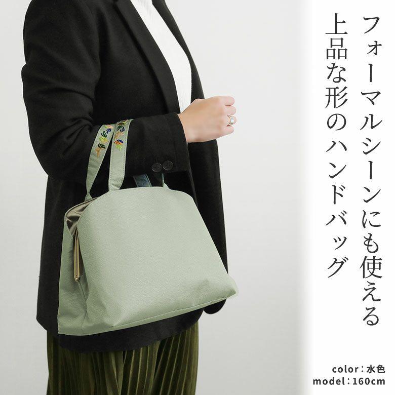 AYANOKOJI 海松貝文様鬘帯(みるがいもんようかづらおび) くし型がま口フォーマルバッグ フォーマルシーンにも使える、上品な形のハンドバッグ。