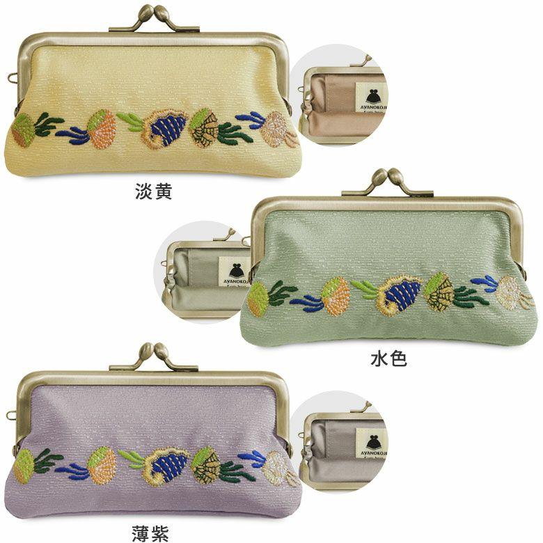 AYANOKOJI 海松貝文様鬘帯(みるがいもんようかづらおび) 鏡付きがま口リップケース カラーバリエーション見せ 淡黄 水色 薄紫