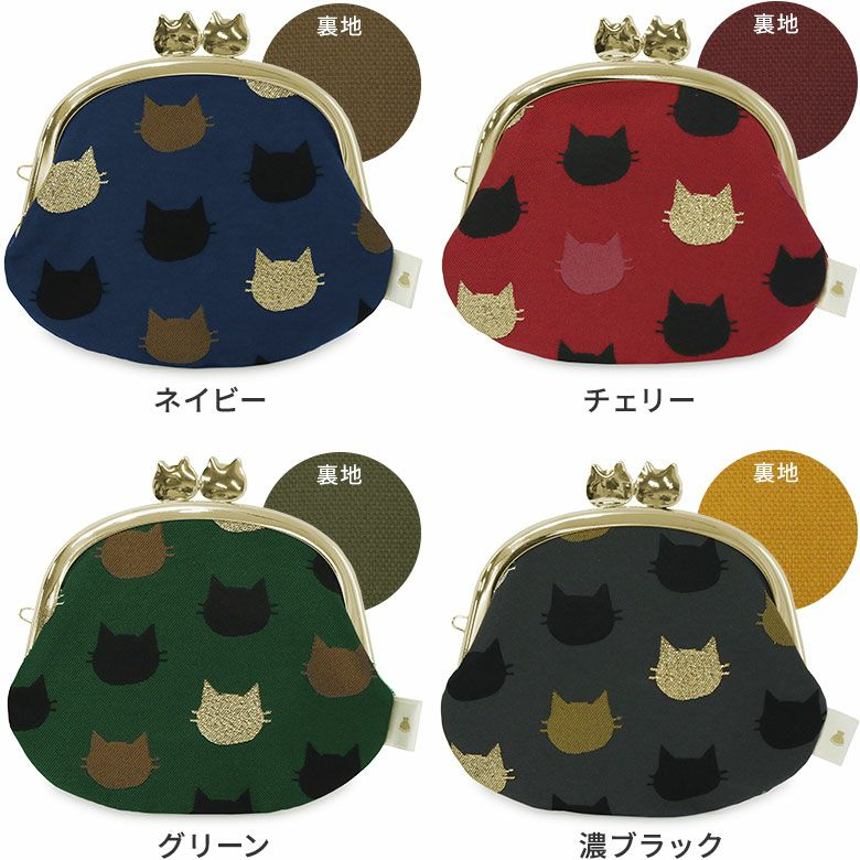 AYANOKOJI にゃんこジャガード 3.3寸がま口財布 カラーバリエーション ネイビー チェリー グリーン 濃ブラック