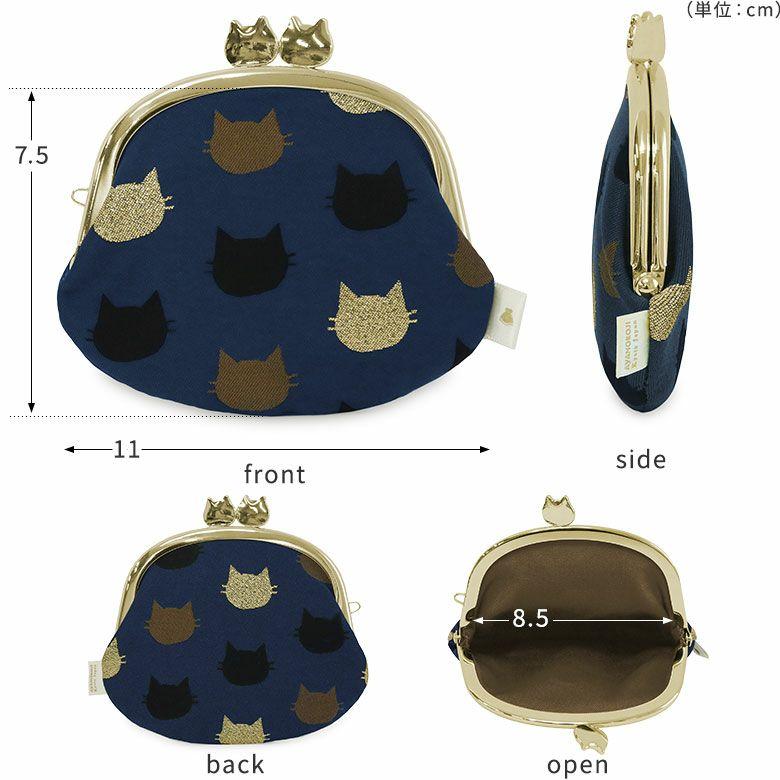 AYANOKOJI にゃんこジャガード 3.3寸がま口財布 サイズ ディティール 表 裏 サイド オープン