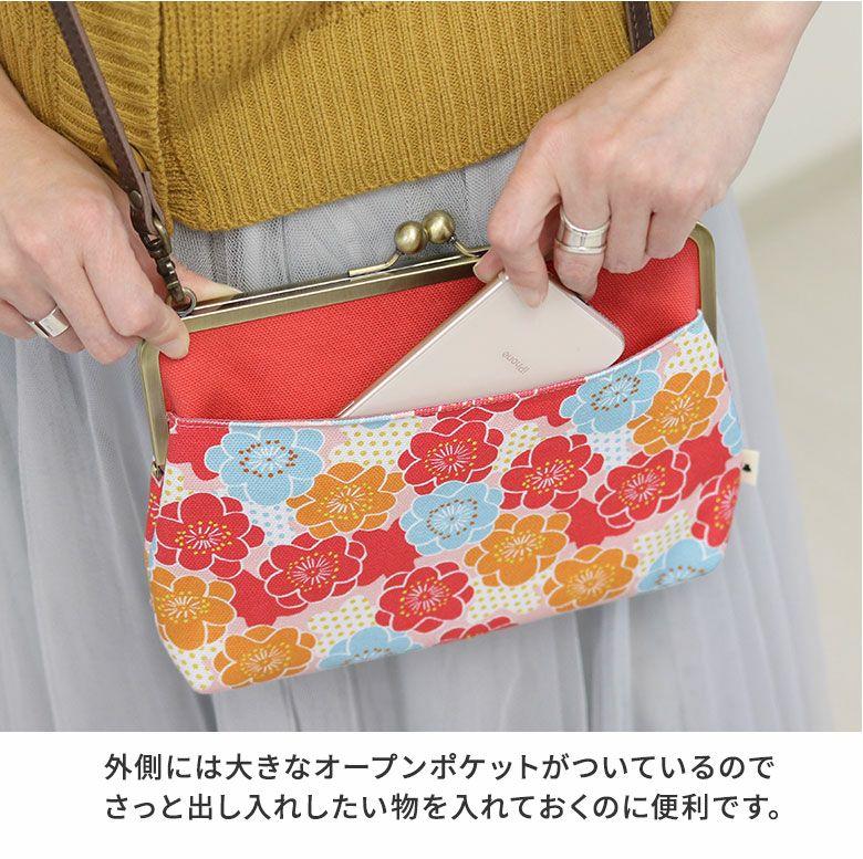 AYANOKOJI 花重ね がま口スクエアポシェット 外側には大きなオープンポケットがついているのでさっと出し入れしたい物を入れておくのに便利です。