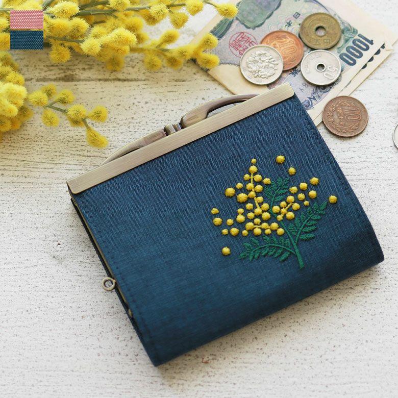AYANOKOJI ミモザ刺繍 がま口二つ折り財布 メインイメージ