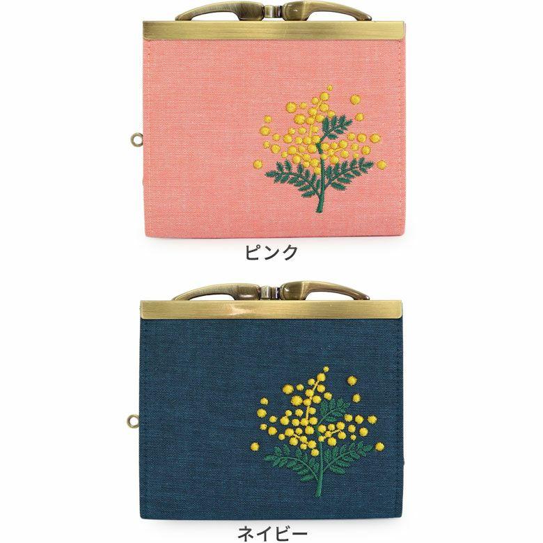 AYANOKOJI ミモザ刺繍 がま口二つ折り財布 カラーバリエーション画像