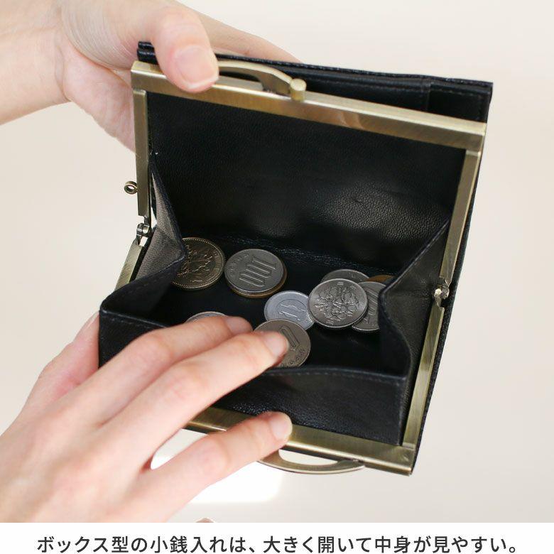 AYANOKOJI ミモザ刺繍 がま口二つ折り財布 ボックス型の小銭入れは、大きく開いて中身が見やすい。