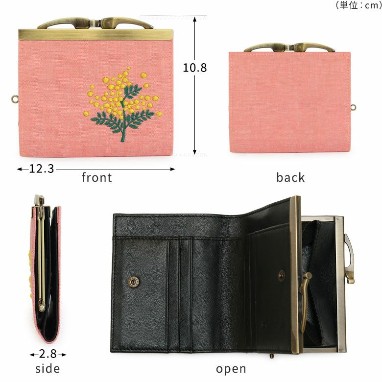 AYANOKOJI ミモザ刺繍 がま口二つ折り財布 ディティール画像
