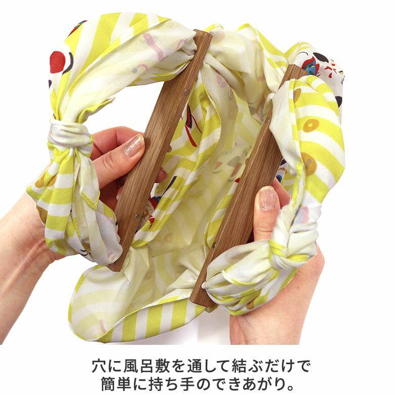 AYANOKOJI シリーズの名前 風呂敷&風呂敷パッチンセット 穴に風呂敷を通して結ぶだけで簡単に持ち手のできあがり。