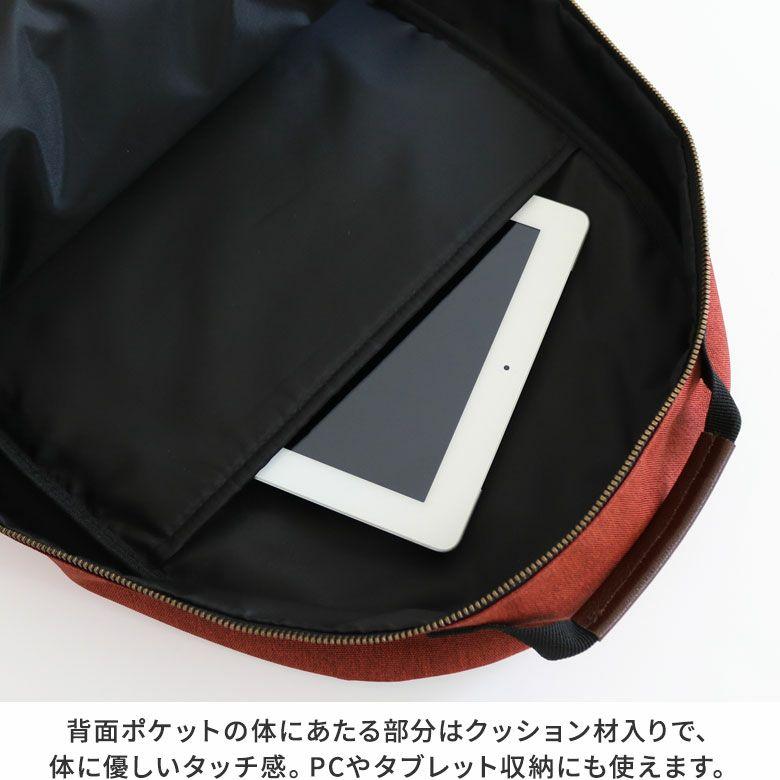 AYANOKOJI ウォータープルーフ(WP) がま口デイパック 背面ポケットの体にあたる部分はクッション材入りで、体に優しいタッチ感。PCやタブレット収納にも使えます。