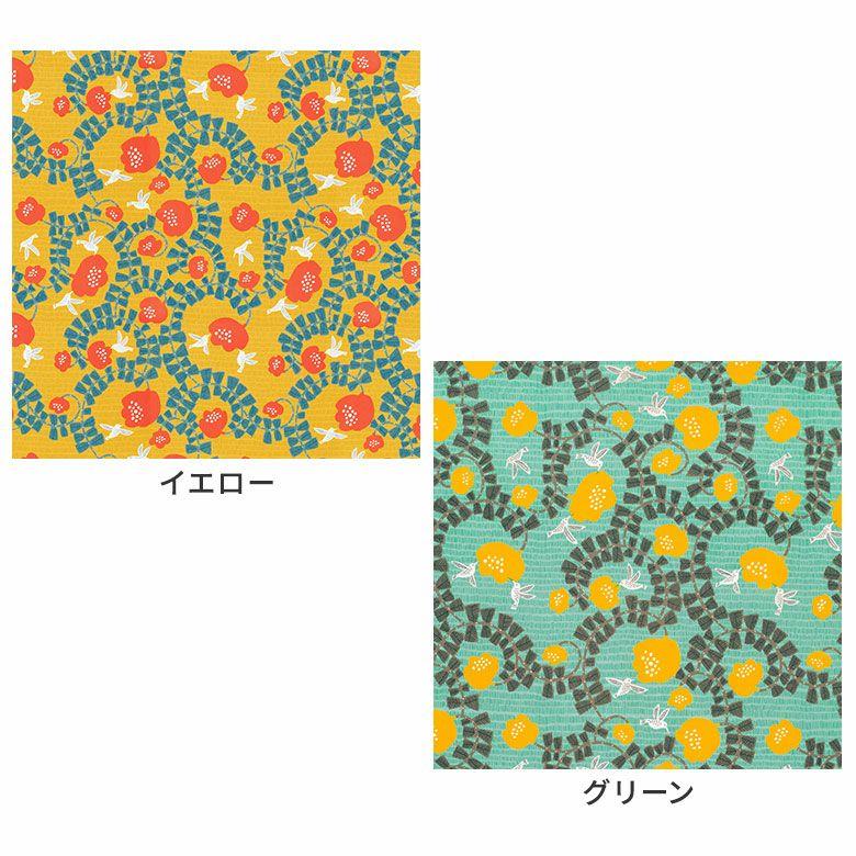 AYANOKOJI  風呂敷 アクアドロップ【こはれ・ハチドリ】100cm カラーバリエーション イエロー グリーン
