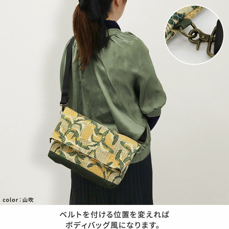 AYANOKOJI 段片身替りに雪持芭蕉文縫箔(だんかたみがわりにゆきもちばしょうもんぬいはく) がま口サコッシュ ベルトを付ける位置を変えるとボディバッグ風にも使えます。
