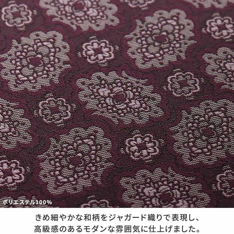 AYANOKOJI 彩モダン がま口ふくさ きめ細やかな和柄をジャガード織りで表現し、高級感のあるモダンな雰囲気に仕上げました。