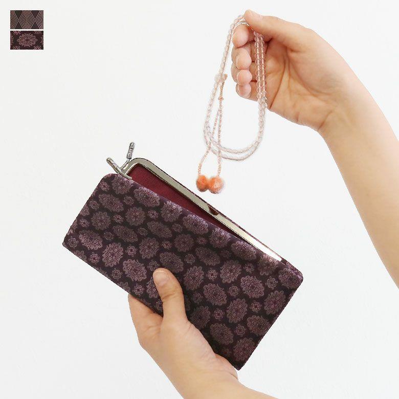 AYANOKOJI 彩モダン がま口数珠入れ メインイメージ