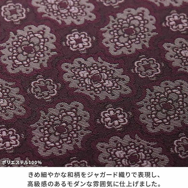 AYANOKOJI 彩モダン がま口数珠入れ きめ細やかな和柄をジャガード織りで表現し、高級感のあるモダンな雰囲気に仕上げました。