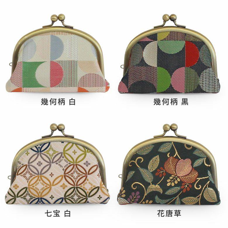 AYANOKOJI 金襴・帯地 がま口アクセサリーポーチ カラーバリエーション画像
