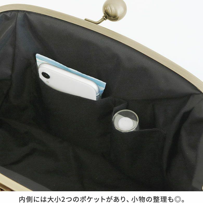 AYANOKOJI 唐草コーデュラ 大玉がま口ショルダーボストンバッグ 内側には大小2つのポケットがあり、小物の整理も◎。