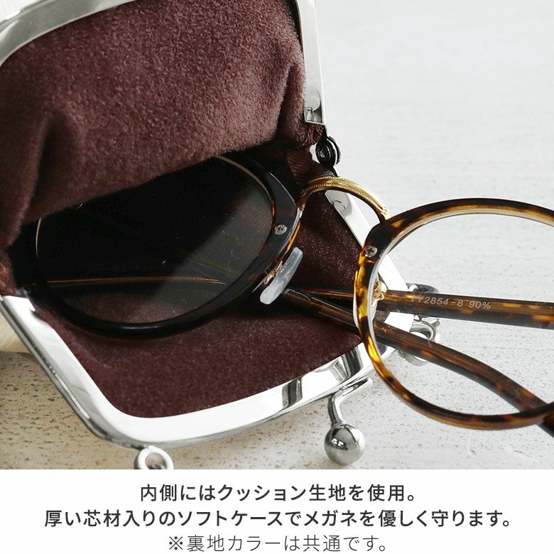 AYANOKOJI  革ヒモ付きがま口メガネケース【帆布・唐草/水玉】 内側にはクッション生地を使用。厚い芯材入りのソフトケースでメガネを優しく守ります。裏地カラーは共通です。