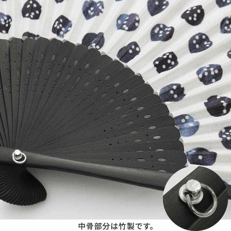 AYANOKOJI 山本仁商店 経緯(タテ×ヨコ) 扇子(扇子袋付き) 丈夫なポリエステル製の扇面で、中骨部分は竹製です。