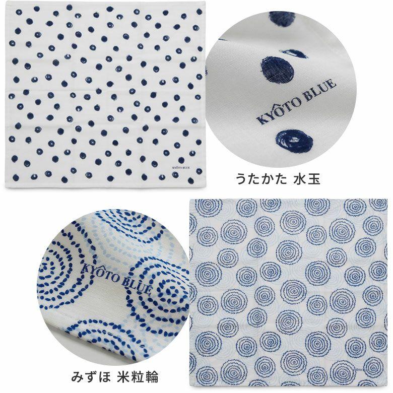 AYANOKOJI 山本仁商店 KYOTO BLUE 二重ガーゼはんかち カラーバリエーション見せ うたかた水玉 みずほ米粒輪