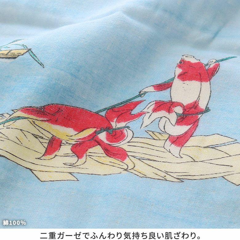 AYANOKOJI  二重ガーゼ手拭い【浮世絵】 綿100% 二重ガーゼでふんわり気持ち良い肌ざわり。