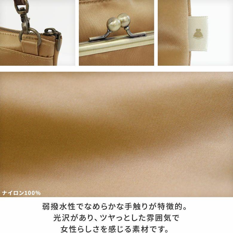 AYANOKOJI グラッセ がま口お財布ショルダーバッグ(ライト) 丈夫な滋賀県・高島帆布を使用。 ポップな印象の大きなドット柄を 手捺染(てなせん)で染めています。