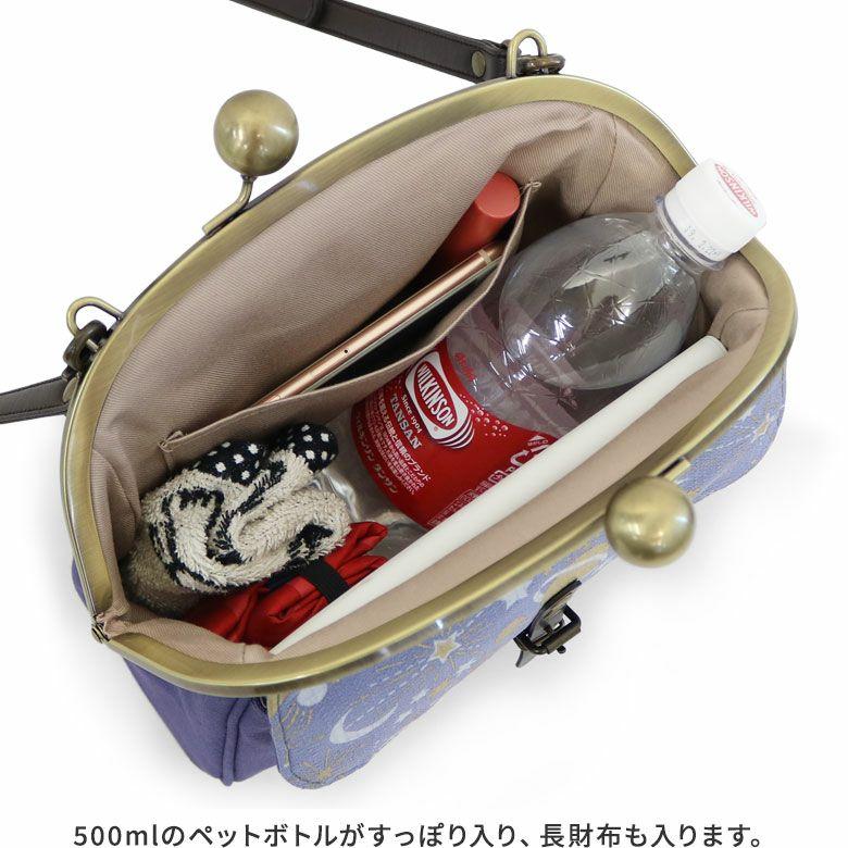 AYANOKOJI グリッタープラネット フラップ付きがま口大玉ポシェット 500mlのペットボトルがすっぽり入り、長財布も入ります
