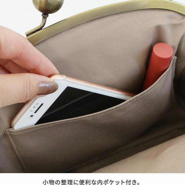 AYANOKOJI グリッタープラネット フラップ付きがま口大玉ポシェット 小物の整理に便利な内ポケット付き。
