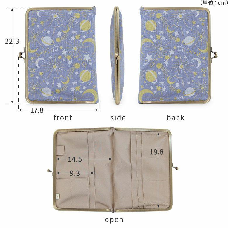 AYANOKOJI グリッタープラネット ブックカバー型がま口多機能ケース ディティール画像