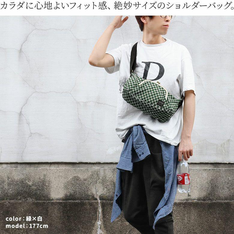 AYANOKOJI 綾市松 くし型がま口ポケット付きショルダーバッグ カラダに心地よいフィット感、絶妙サイズのショルダーバッグ。