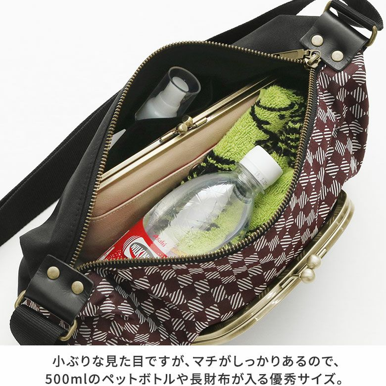 AYANOKOJI 綾市松 くし型がま口ポケット付きショルダーバッグ 小ぶりな見た目ですが、マチがしっかりあるので、500mlのペットボトルや長財布が入る優秀サイズ。