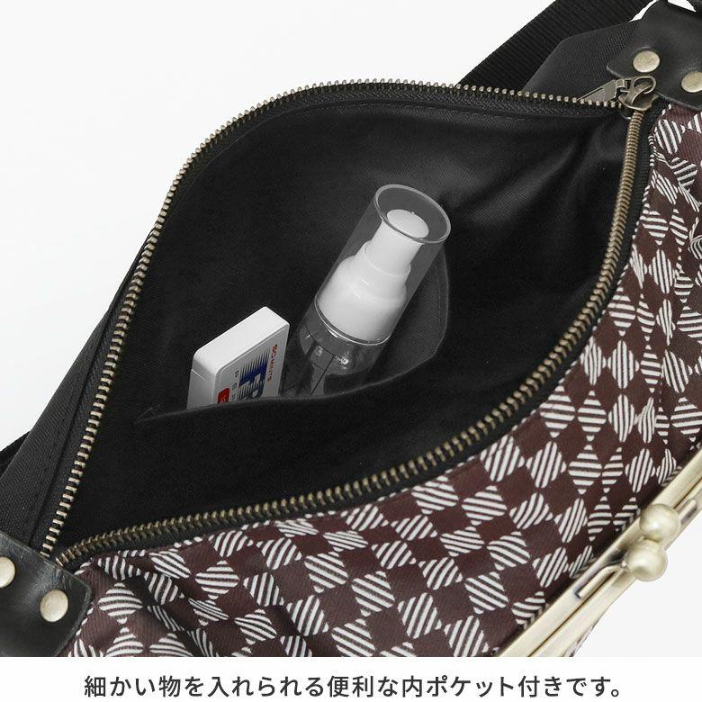 AYANOKOJI 綾市松 くし型がま口ポケット付きショルダーバッグ 細かい物を入れられる便利な内ポケット付きです。