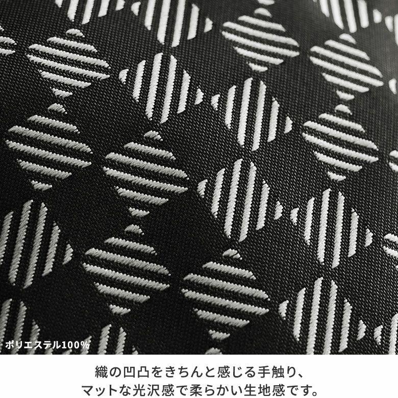 AYANOKOJI 綾市松 箱足がま口キーケース 生地アップ ビジネス&カジュアルに映える上品なカラー。織の凹凸をきちんと感じる手触り、マットな光沢感で柔らかい生地感です。単純な市松模様とは異なった、斜めに入ったラインが特徴的。カジュアルにもスーツスタイルにも合うシックなデザインです。