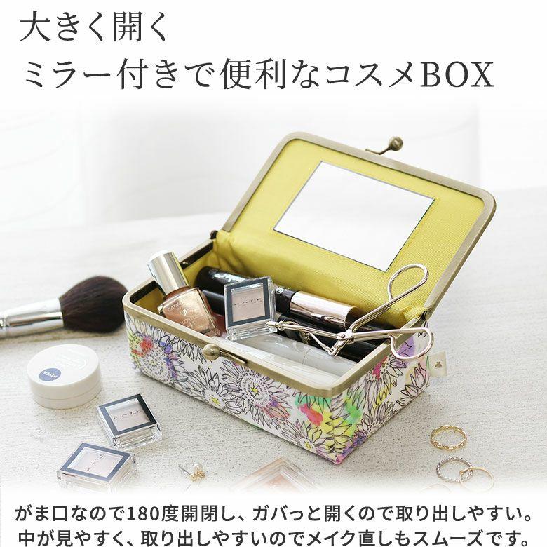 AYANOKOJI 向日葵PVC 鏡付きがま口コスメBOX 大きく開く、ミラー付きで便利なコスメBOX