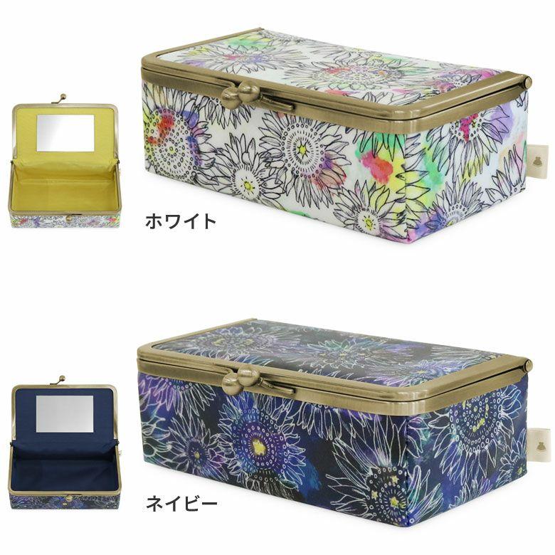 AYANOKOJI 向日葵PVC 鏡付きがま口コスメBOX カラーバリエーション画像