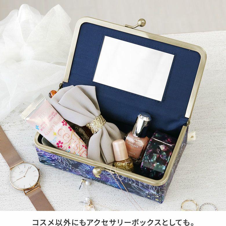 AYANOKOJI 向日葵PVC 鏡付きがま口コスメBOX コスメ以外にもアクセサリーボックスとしても