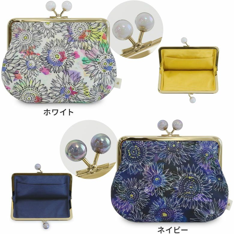 AYANOKOJI 向日葵PVC 5寸がま口スッキリポーチ カラーバリエーション画像