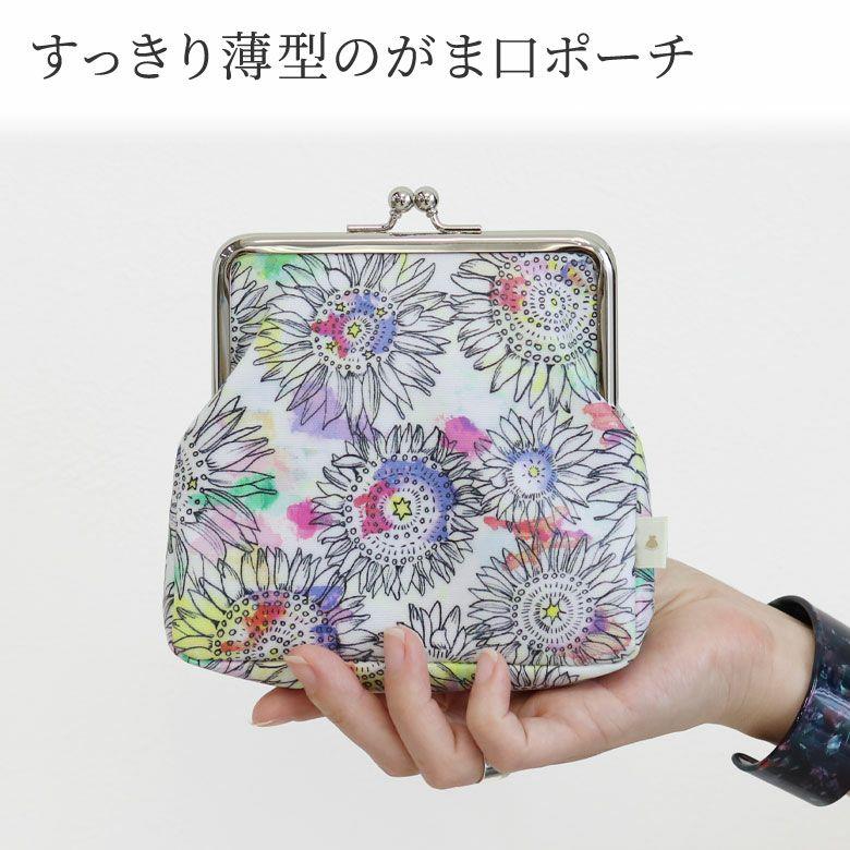 AYANOKOJI 向日葵PVC がま口エチケットポーチ 大きく開く、ミラー付きで便利なコスメBOX