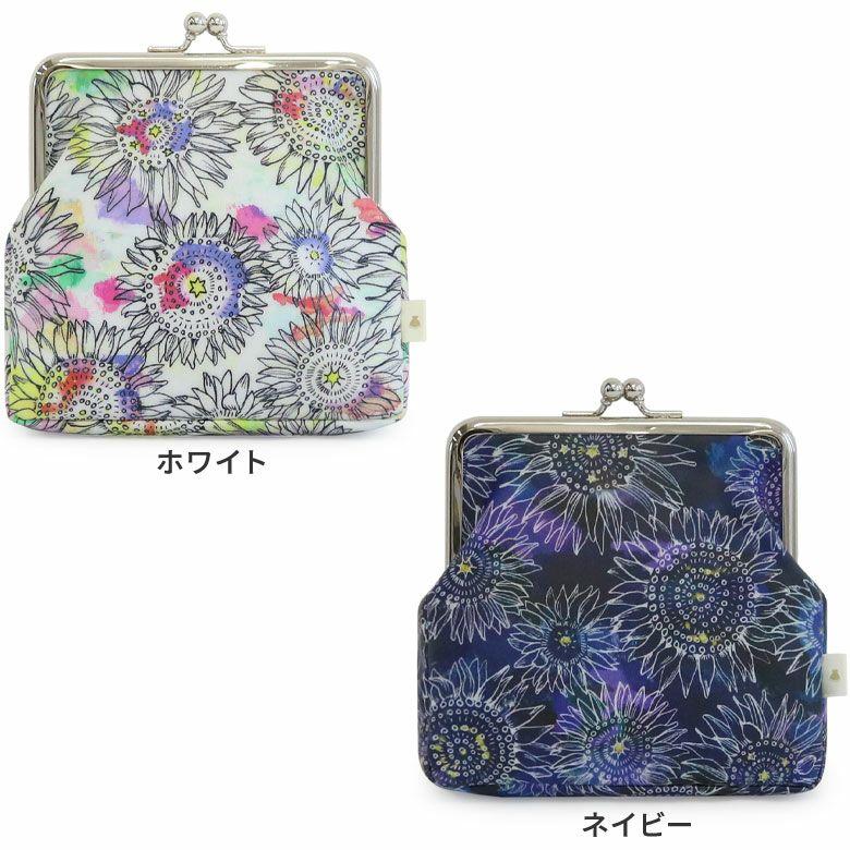 AYANOKOJI 向日葵PVC がま口エチケットポーチ カラーバリエーション画像
