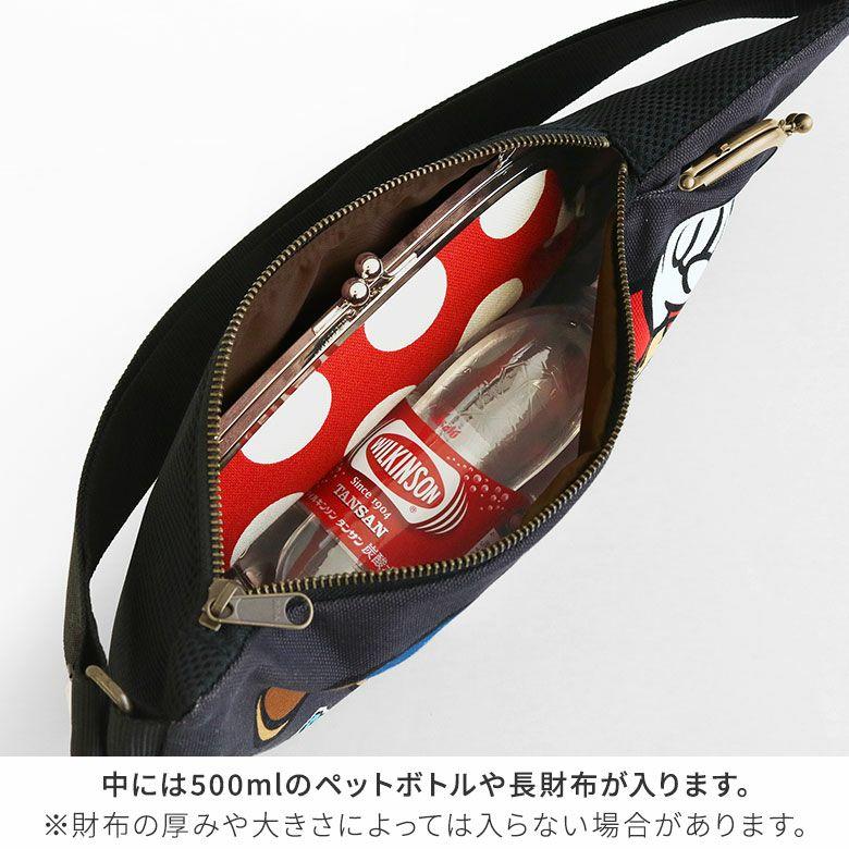AYANOKOJI パルコ×スーパーマリオ コラボアイテム がま口ボディバッグ 中には500mlのペットボトルや長財布が入ります。※財布の厚みや大きさによっては入らない場合があります。