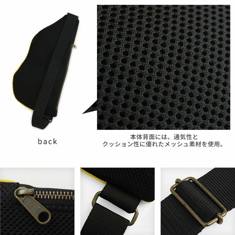 AYANOKOJI パルコ×スーパーマリオ コラボアイテム がま口ボディバッグ ファスナー ベルト <strong>本体背面には、通気性とクッション性に優れたメッシュ素材を使用。</strong>