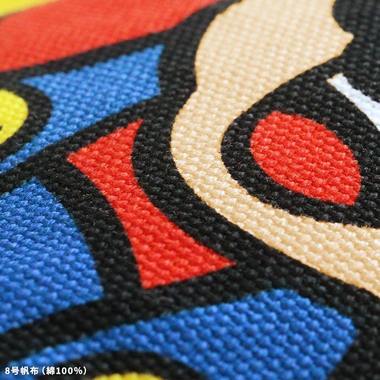 AYANOKOJI パルコ×スーパーマリオ コラボアイテム がま口ボディバッグ 生地 素材 綿100% 8号帆布