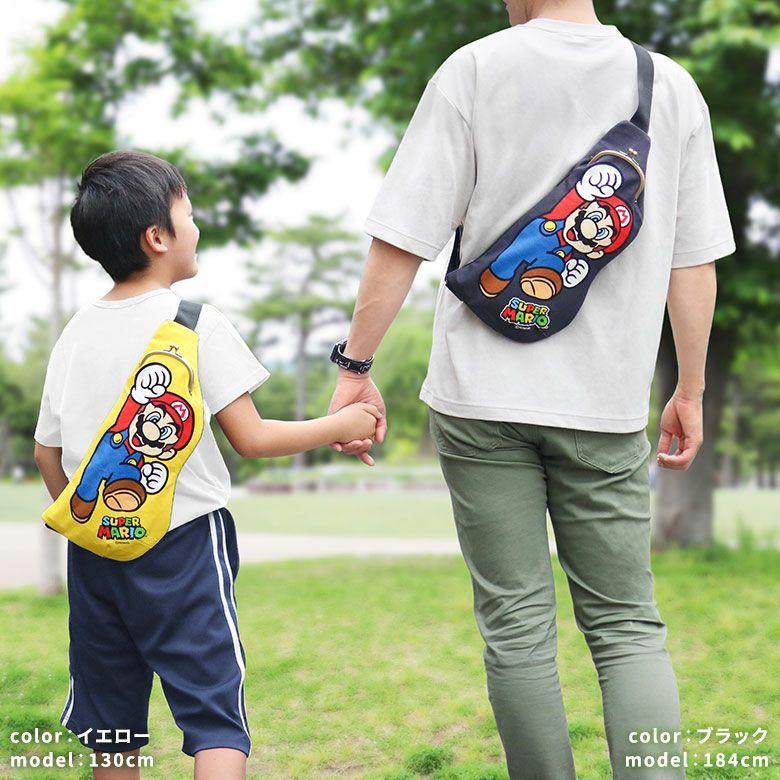 AYANOKOJI パルコ×スーパーマリオ コラボアイテム がま口ボディバッグ ボディバッグ 子供 大人 公園 着用イメージ