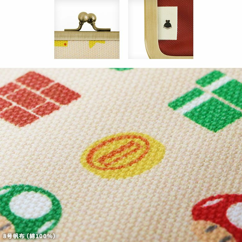 AYANOKOJI パルコ×スーパーマリオ コラボアイテム がま口ブックカバー 文庫/A6/360P対応 ディティール 口金 タグ 生地 綿100% 8号帆布