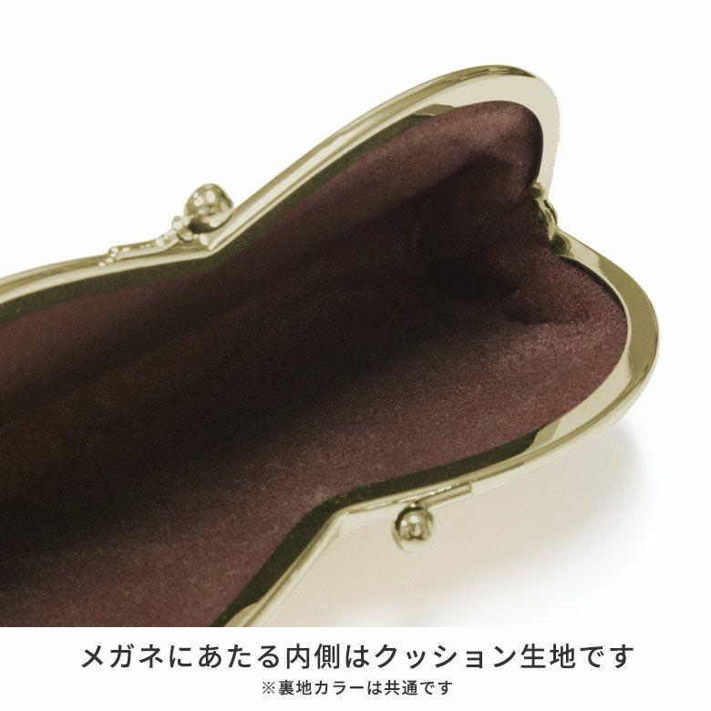 AYANOKOJI パルコ×スーパーマリオ コラボアイテム 山型がま口メガネケース メガネにあたる内側はクッション生地です ※裏地カラーは共通です