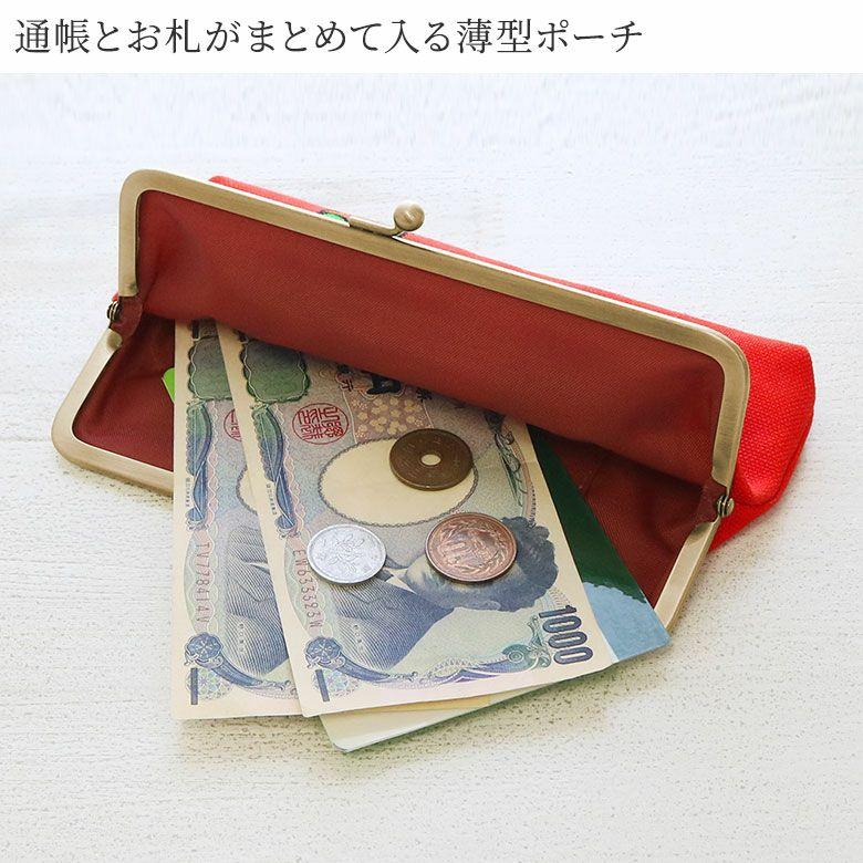 AYANOKOJI パルコ×スーパーマリオ コラボアイテム 6寸がま口平ポーチ 通帳とお札がまとめて入る薄型ポーチ