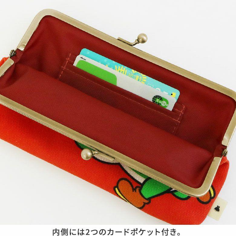 AYANOKOJI パルコ×スーパーマリオ コラボアイテム 6寸がま口平ポーチ 内側には2つのカードポケット付き。